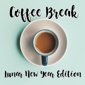 Coffee-Break-Icon